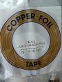 """COPPER FOIL - 7/32"""" SILVER BACK"""